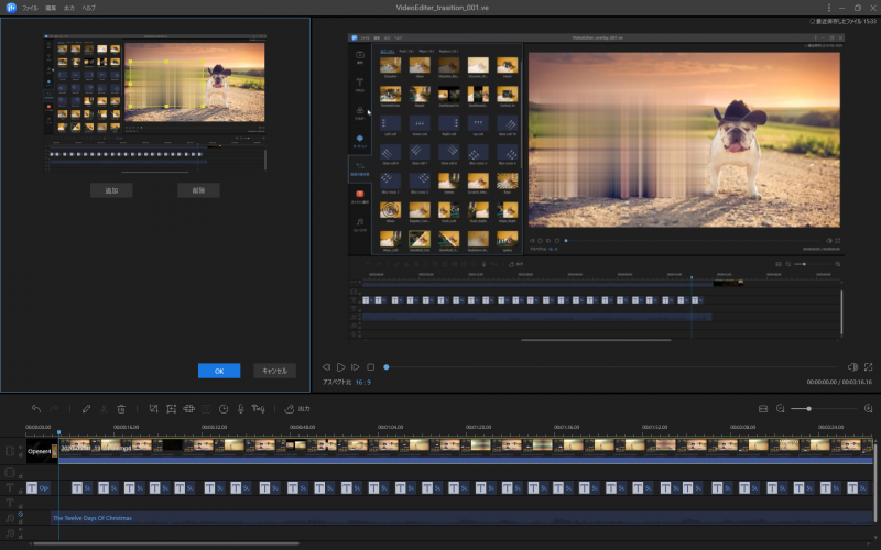 EaseUS_Video_Editor_Pro_019.png
