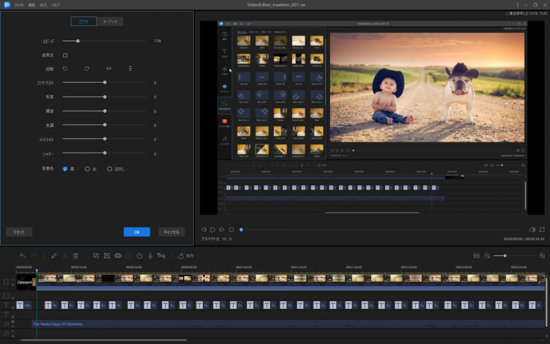 EaseUS_Video_Editor_Pro_020.png