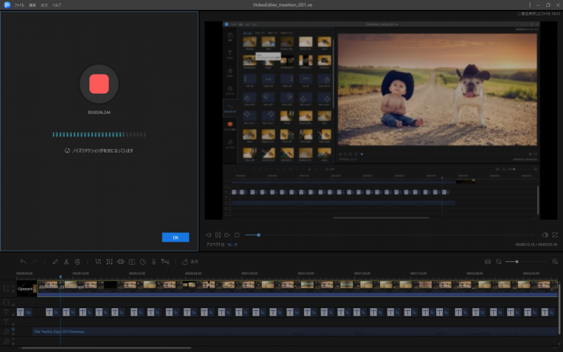 EaseUS_Video_Editor_Pro_025.png