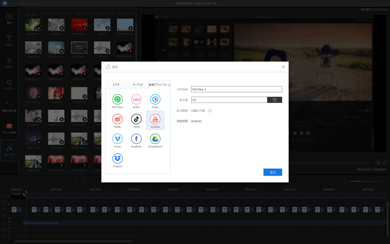 EaseUS_Video_Editor_Pro_027.png