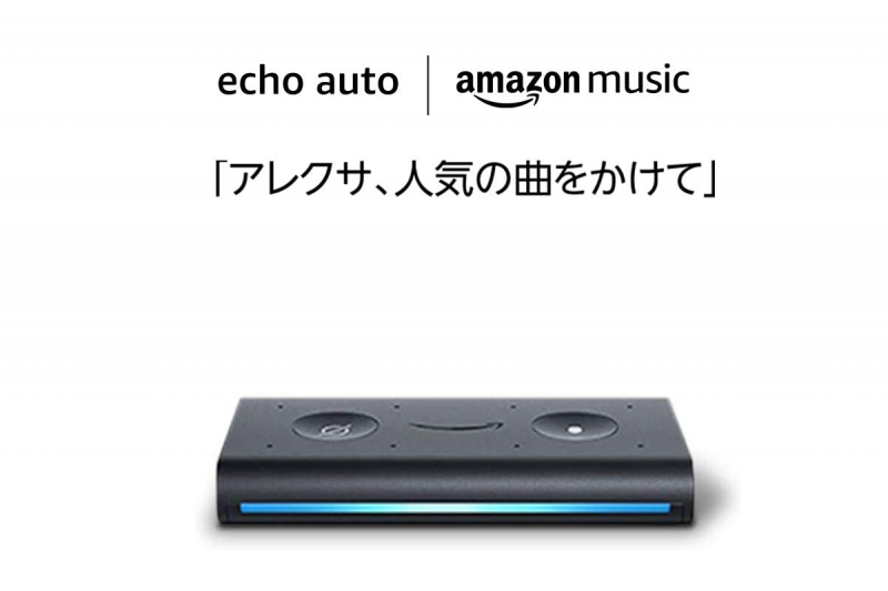 Echo_dot_music_81off_007.png