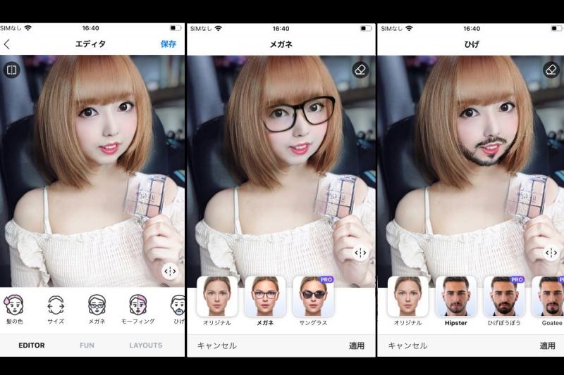 FaceApp_004.jpg