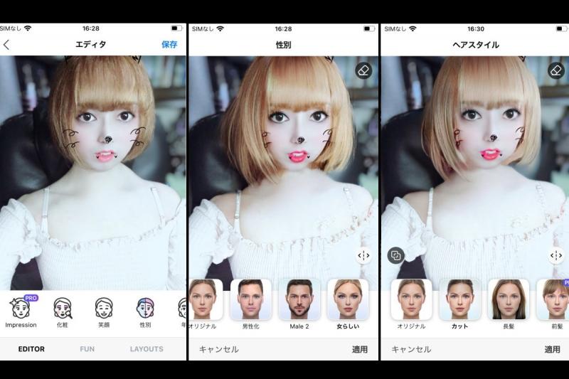 FaceApp_005.jpg