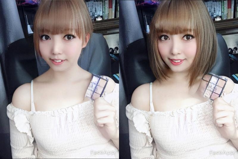 FaceApp_006.jpg