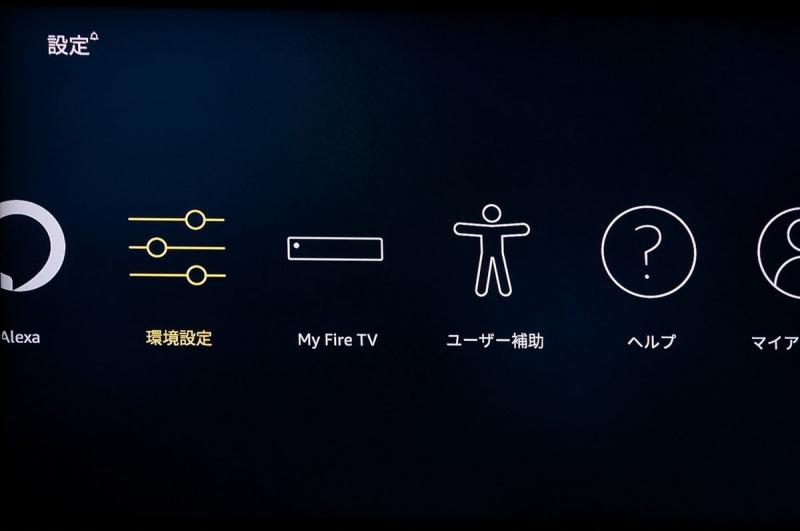 FireTV_purchase_limit_002.jpg