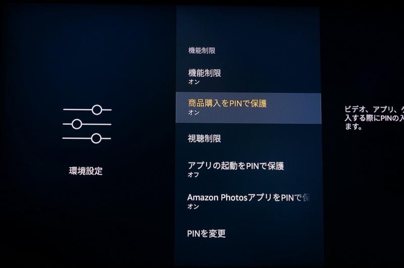 FireTV_purchase_limit_006.jpg
