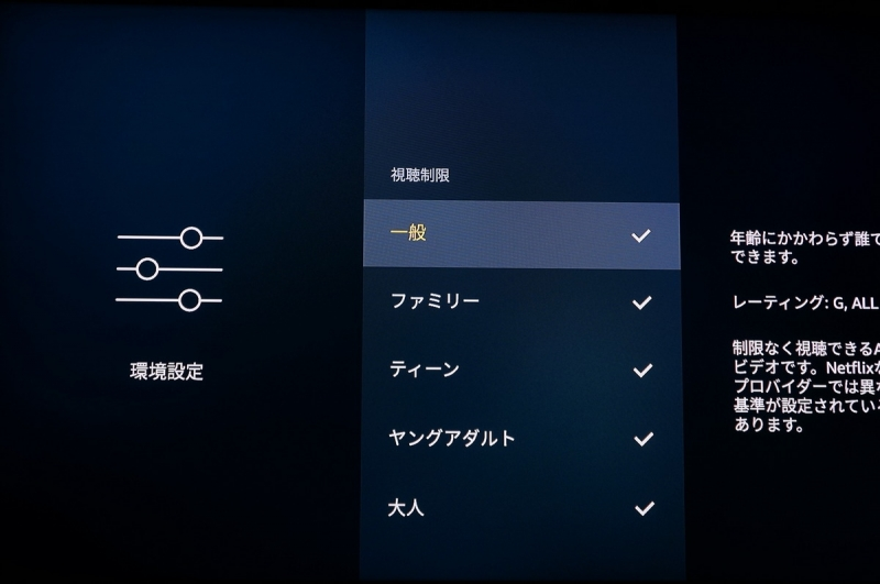 FireTV_purchase_limit_007.jpg