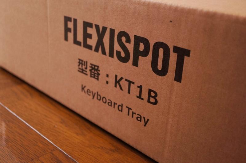 Flexispot_KT1B_002.jpg