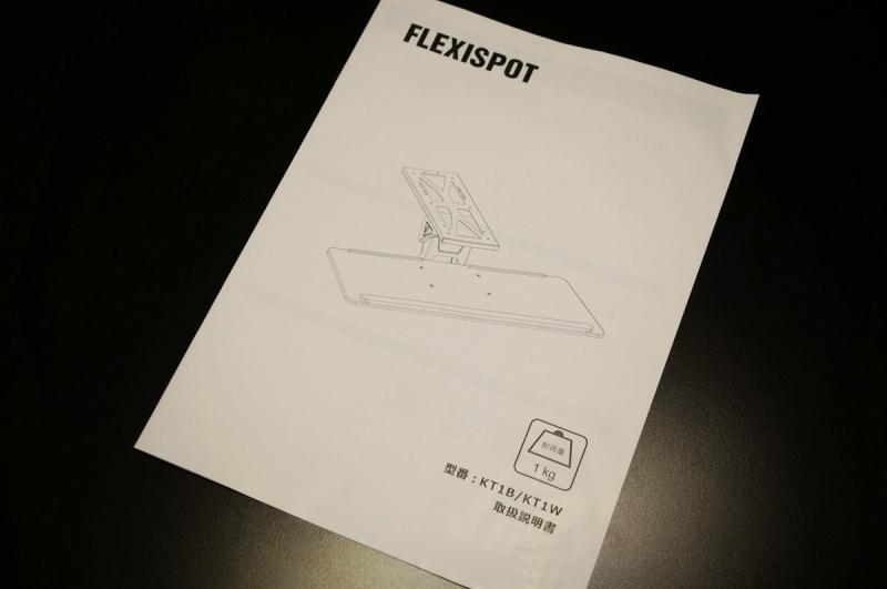 Flexispot_KT1B_006.jpg