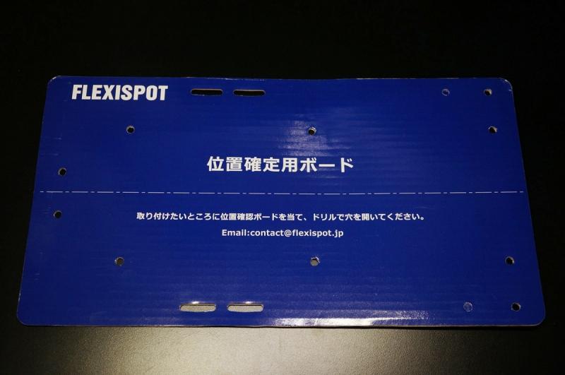 Flexispot_KT1B_007.jpg