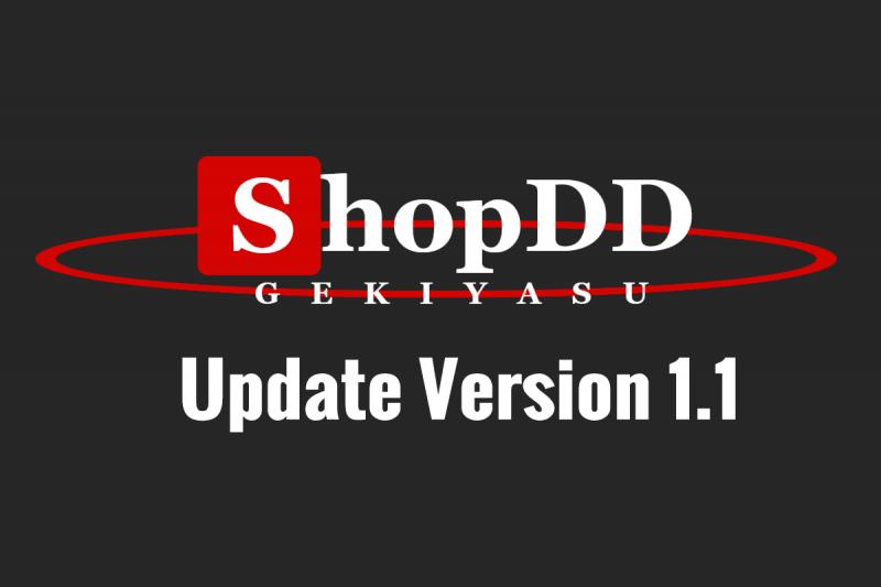 Gekiyasu_ShopDD_01_000.png