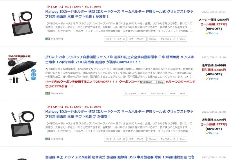 Gekiyasu_ShopDD_01_002.png