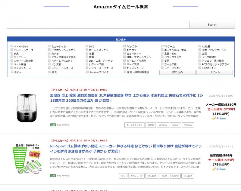 Gekiyasu_ShopDD_01_004.png