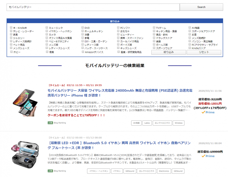 Gekiyasu_ShopDD_01_005.png