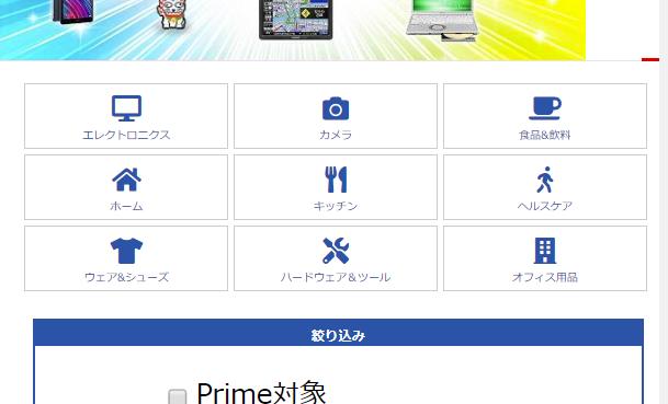 Gekiyasu_ShopDD_01_006.png