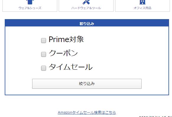 Gekiyasu_ShopDD_01_007.png