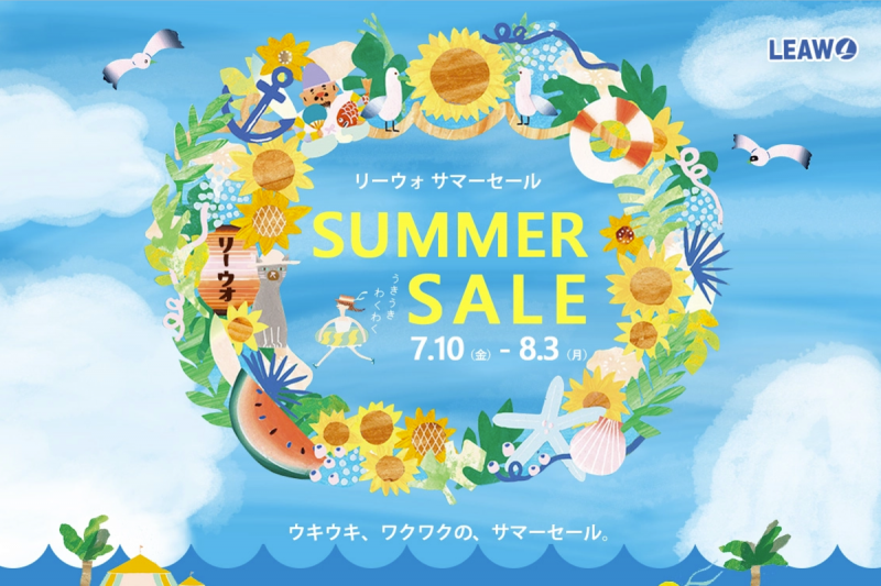 LEAWO_summer_sale20_000.png
