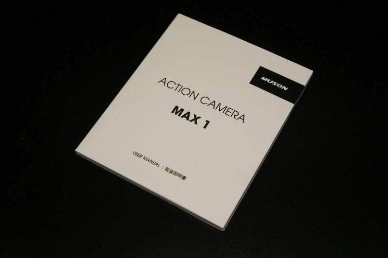 MUSON_MAX1_006.jpg