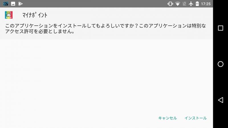 MyNumber_Point_006.jpg