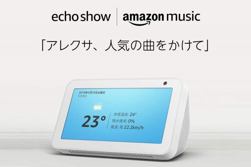 PrimeDay_Echo_music_000.jpg
