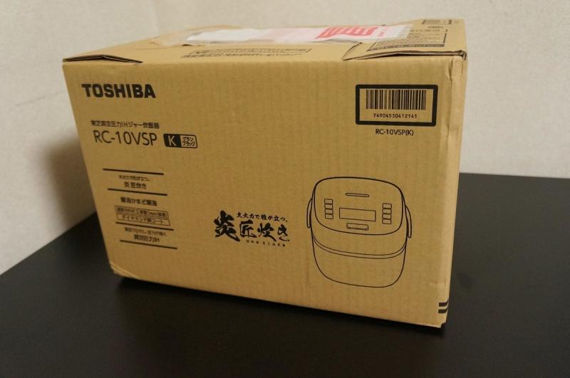 Toshiba_RC-10VSP_001.jpg