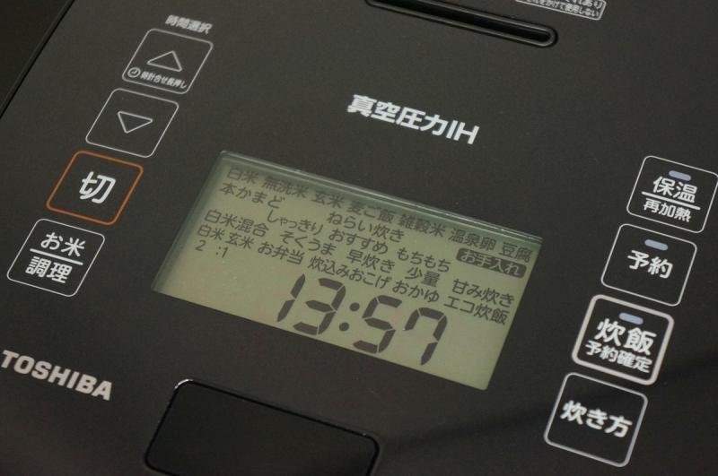 Toshiba_RC-10VSP_011.jpg