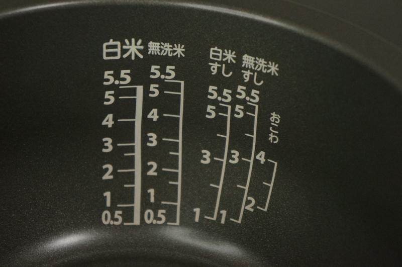 Toshiba_RC-10VSP_023.jpg