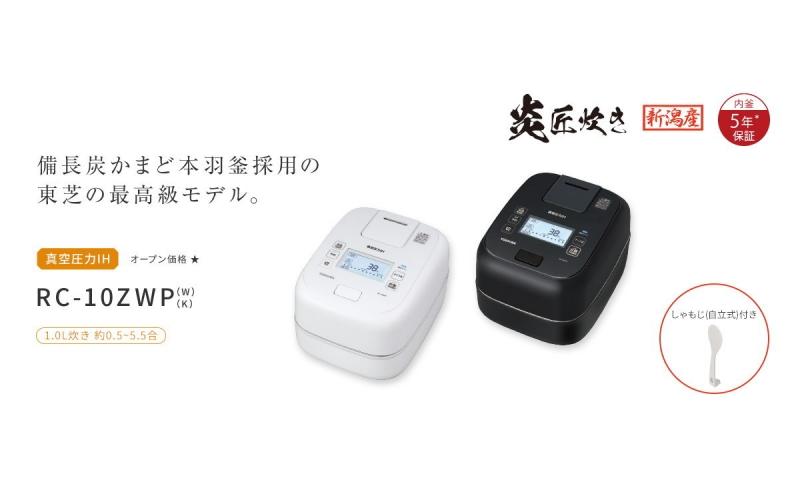 Toshiba_RC-10VSP_050.jpg