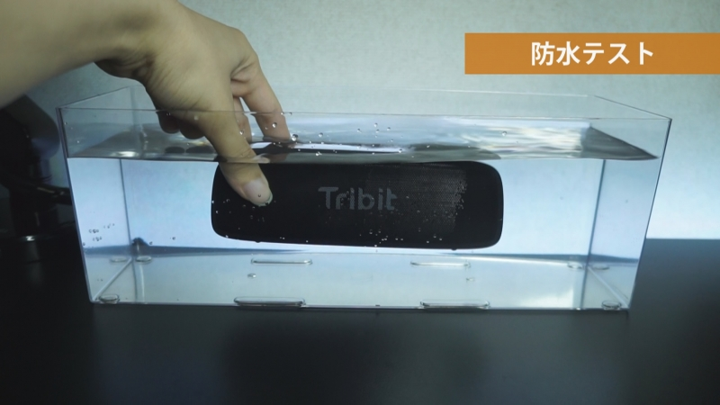 Tribit_XSound_surf_022.jpg