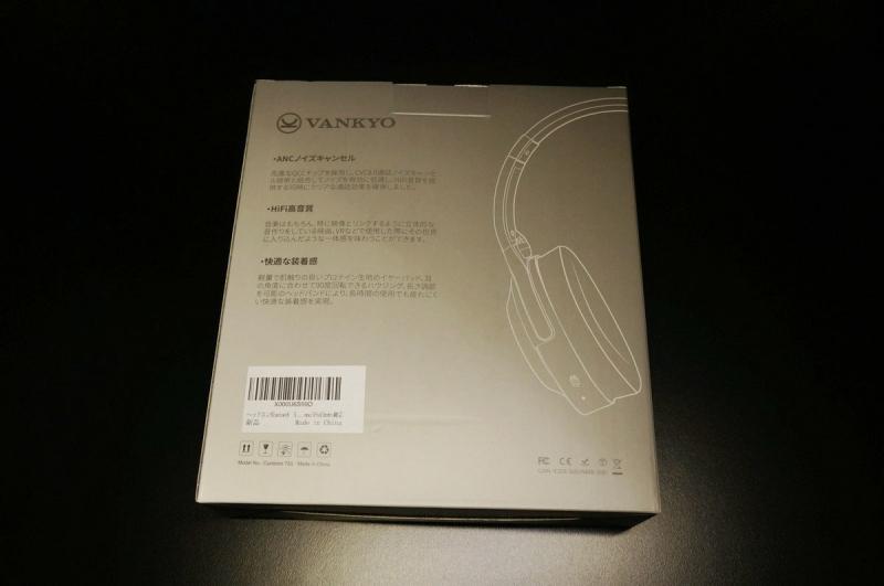 VANKYO_CY750_003.jpg