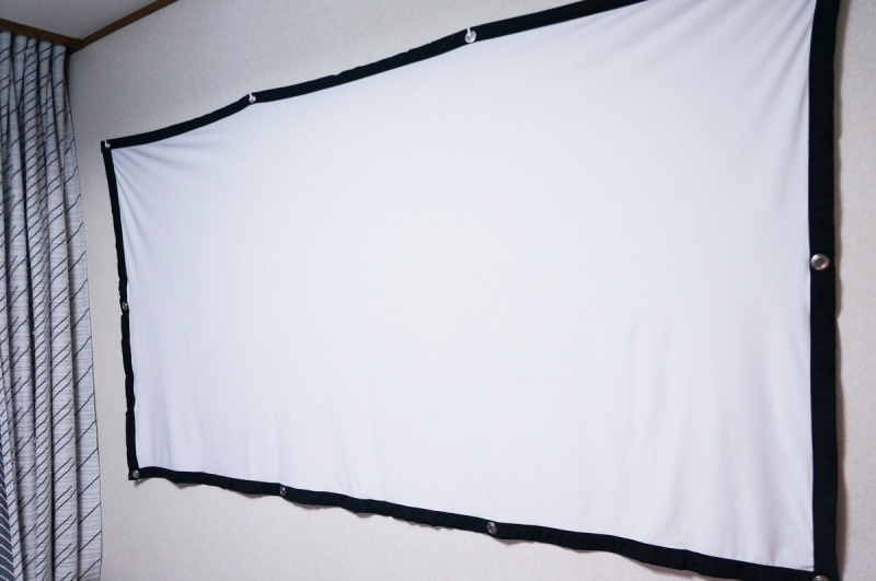 VANKYO_Projector_screen_000.jpg