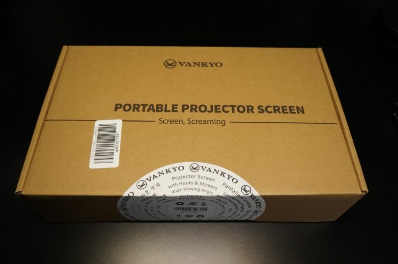 VANKYO_Projector_screen_003.jpg