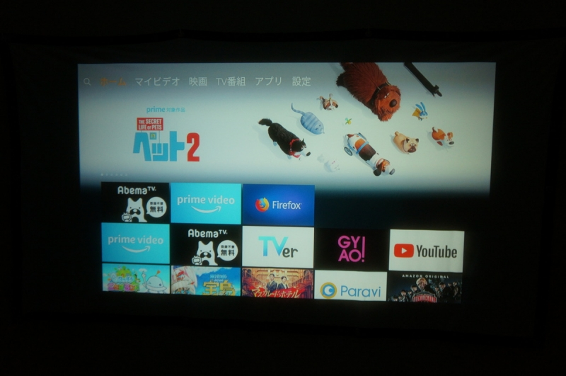 VANKYO_Projector_screen_020.jpg