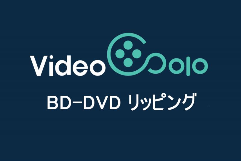 VideoSolo_bd_dvd_000.png