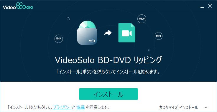 VideoSolo_bd_dvd_001.png