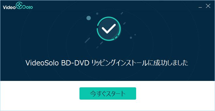 VideoSolo_bd_dvd_003.png