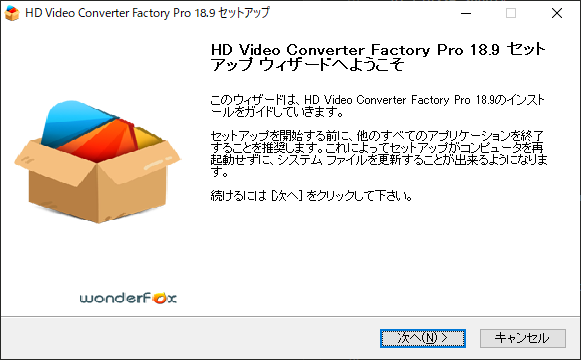 WonderFox_HD_Video_Converter_003.png