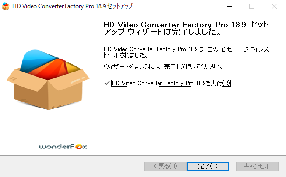 WonderFox_HD_Video_Converter_007.png