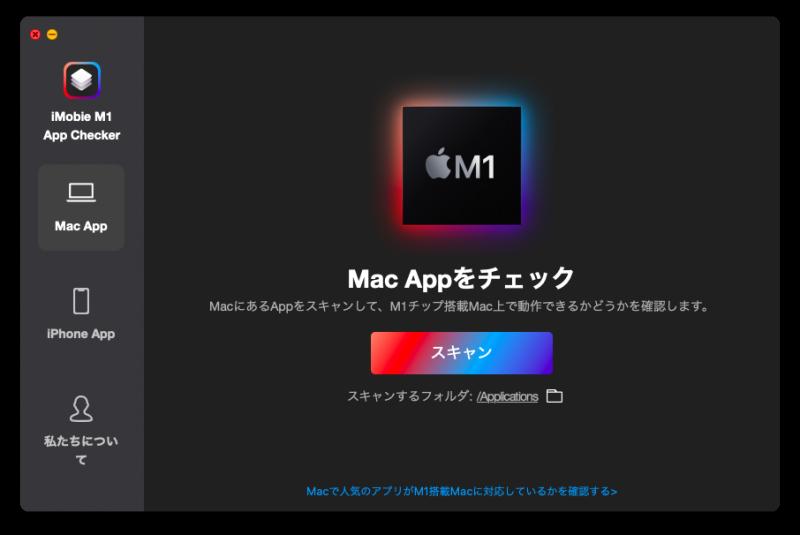 iMobie_M1_AppChecker_001.png