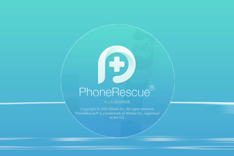 iMobie_PhoneRescue_001.png