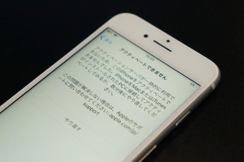 iPhone_jailbreak_002.jpg
