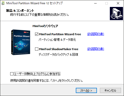 minitool_partition_wizard_006.png