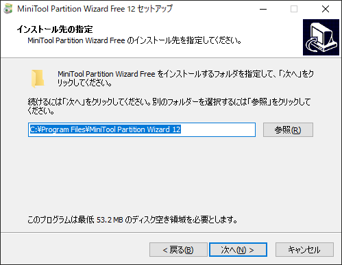 minitool_partition_wizard_007.png
