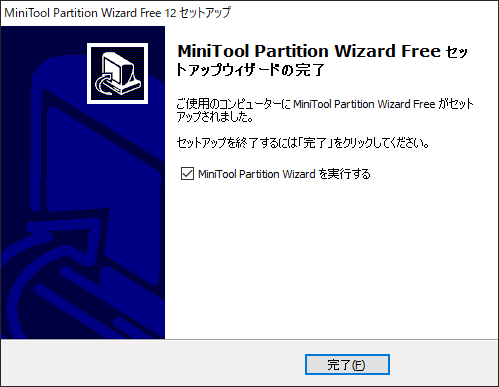 minitool_partition_wizard_009.png