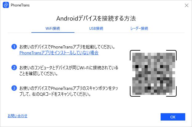 phone_trans_005.png