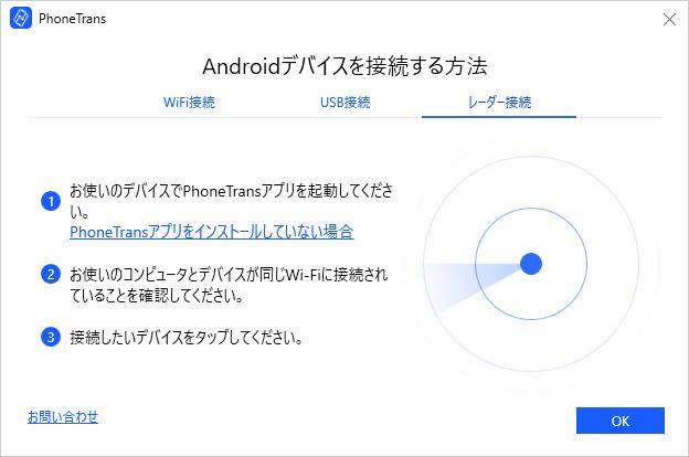 phone_trans_007.png