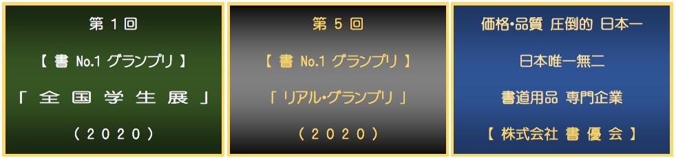 b-top-kan-2020-04-15-1400.jpg