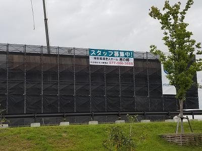 横断幕(1800×5500)