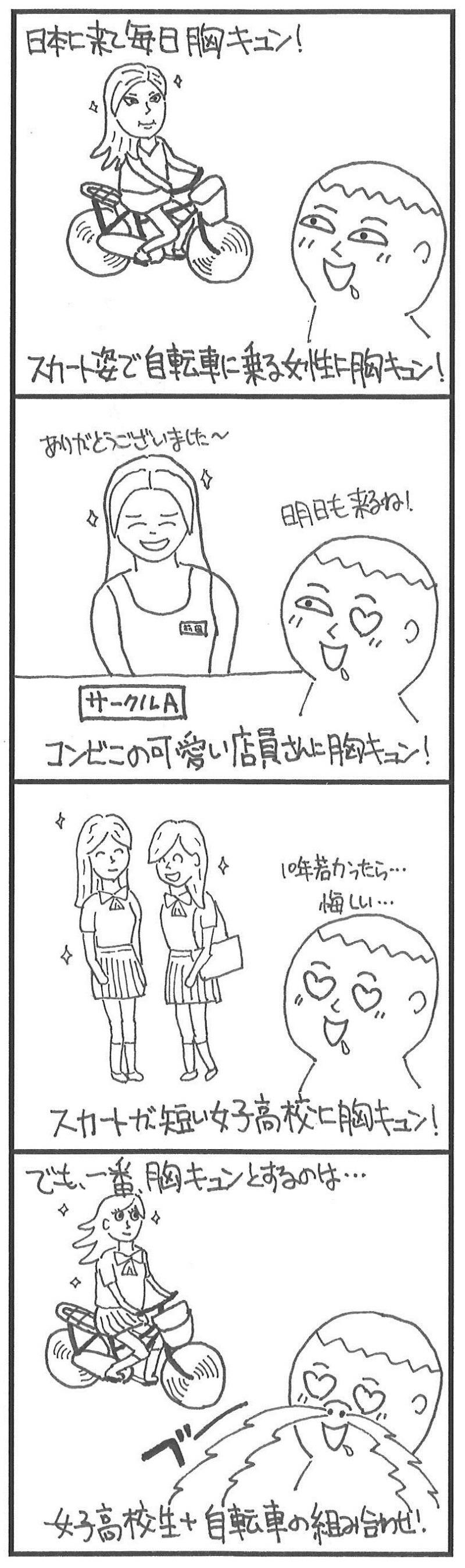 ジョンヒョと一緒に韓国へ!★