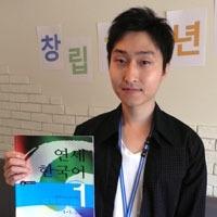 *ソウルメイト韓国語学校で新しく撮った写真を掲示してもらいました!